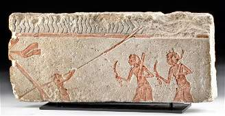 Egyptian Amarna Limestone Relief Panel, 3 Men on Boat