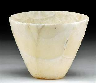 Fine Egyptian Banded Alabaster Bowl
