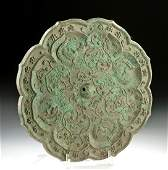 Chinese Tang Dynasty Silvered Bronze Mirror Phoenix