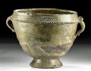 Chinese Qing Dynasty Glazed Pottery Urn