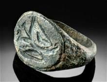 Roman Bronze Eagle Ring