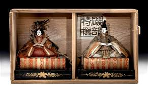 Antique Japanese Emperor  Empress Diorama