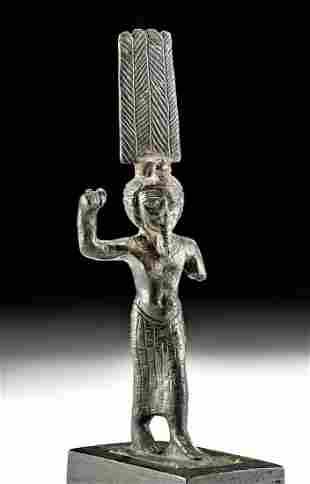 Exhibited Egyptian Bronze Onuris Figure ex-Royal Athena