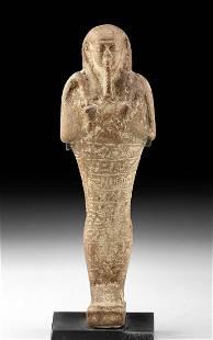 Egyptian Glazed Faience Ushabti for Djehoti