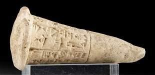Neo-Sumerian Pottery Foundation Cone - Gudea of Lagash