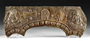 18th C. Tibetan Brass Repousse Panel w/ Buddhas