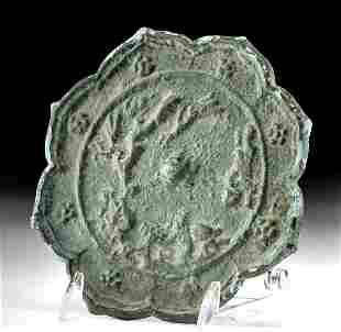 Chinese Tang Dynasty Leaded Bronze Mirror w/ Lobes