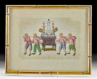 Framed Chinese Qing Dynasty Painting on Pith Paper