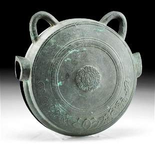 19th C. Chinese Qing Copper Gong with Floral Motif