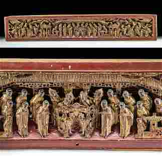 19th C. Chinese Qing Gilt Wood Panel of Imperial Scene
