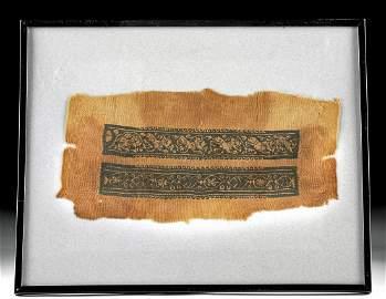 Framed Egyptian Coptic Textile Fragment w/ Birds
