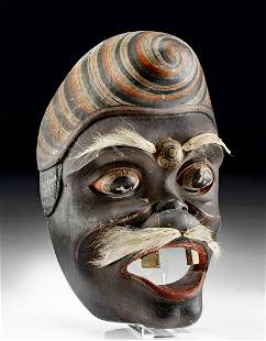 Early 20th C. Balinese Wood Festival Mask w/ Goat Hair