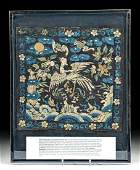 19th C. Chinese Qing Embroidered Silk Rank Badge