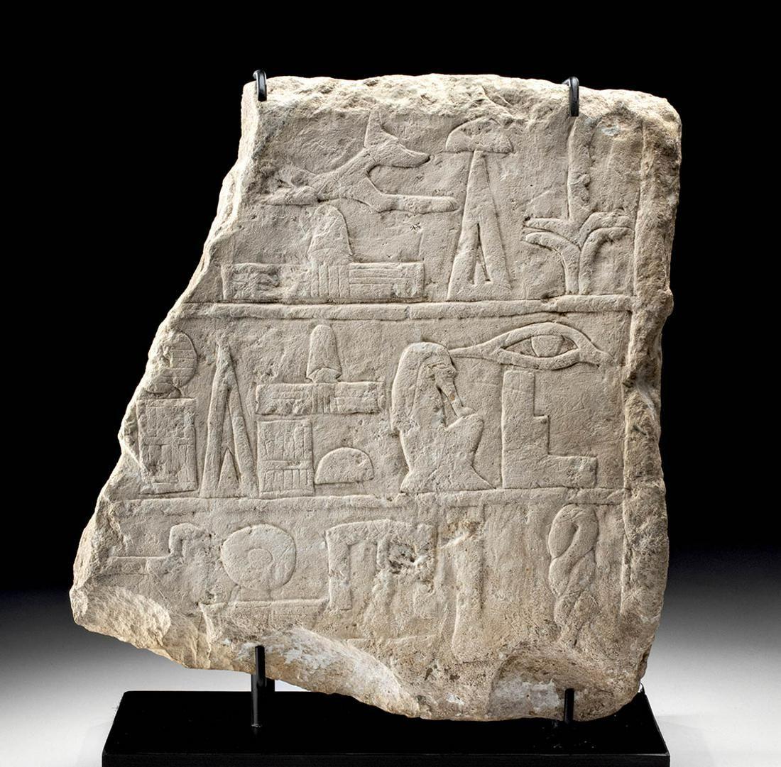 Translated Egyptian Limestone Offering Stele