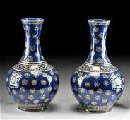 19th C. Chinese Qing Guangxu Gilt Porcelain Vases (pr)