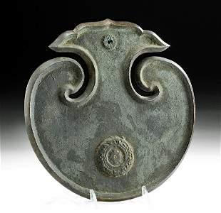 19th C. Japanese Edo Period Bronze Umpan Gong