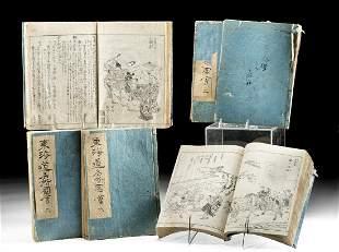 19th C. Japanese Edo Paper Block Printed Books (6)
