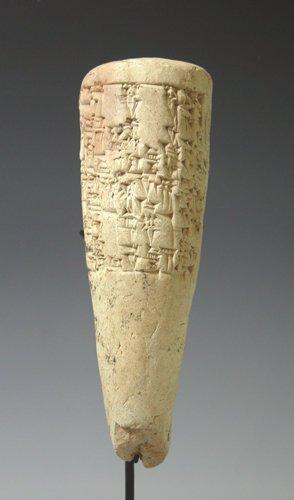 1: Sumerian Clay Foundation Cone - Choice!