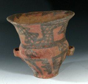 15: Belen / Argentina Earthenware Urn