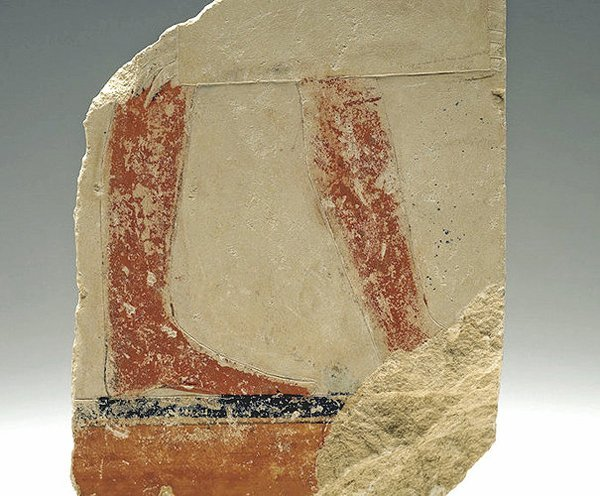 55: Early Egyptian Painted Wall Fragment