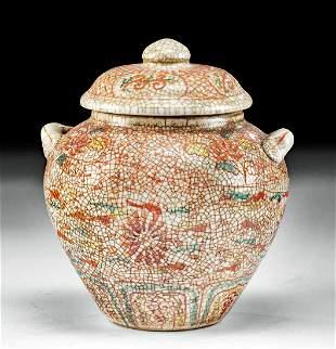 16th C. Vietnamese Chu Dau Lidded Porcelain Jar