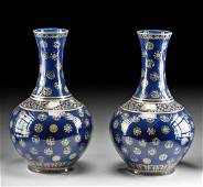 Pair of 19th C. Chinese Guangxu Gilt Porcelain Vases