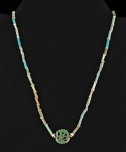 Egyptian Faience Bead Necklace w/ Wadjet Amulet
