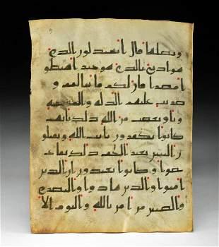 9th C. Abbasid Vellum Manuscript Page w/ Kufic Script