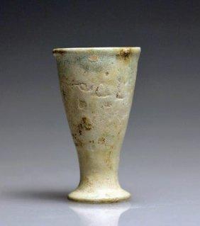 An Egyptian Faience Votive Cup