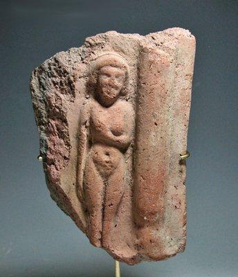 73: An Egyptian Terracotta Concubine, Ex-Royal Athena