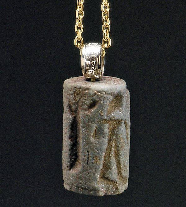 146: A Published Mesopotamian Cylinder Seal - Akkadian