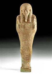 Tall Egyptian Faience Ushabti for Esemkhebe