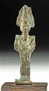 Egyptian Bronze Amulet - Standing Osiris