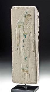Egyptian Limestone Relief Stele Elegant Female