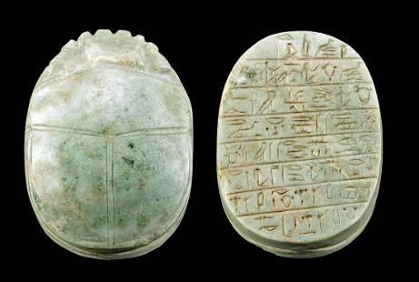 Important Egyptian New Kingdom Jasper Heart Scarab