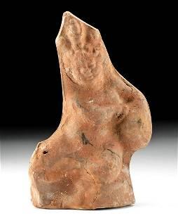 Egyptian Alexandrian Terracotta Figure - Erotic Horus
