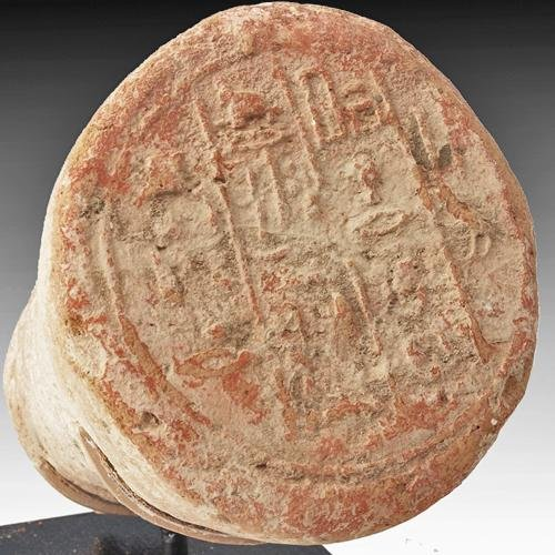 10: An Egyptian Funerary Cone for the Royal Scribe Huy