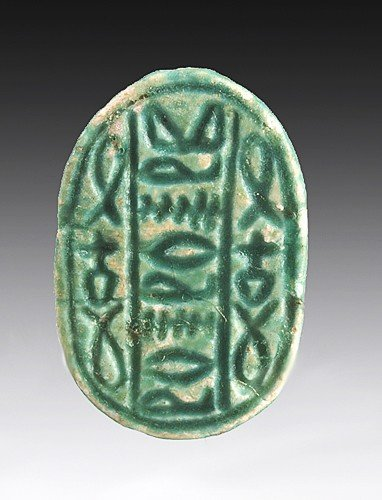 14: An Egyptian Green-Glazed Scarab