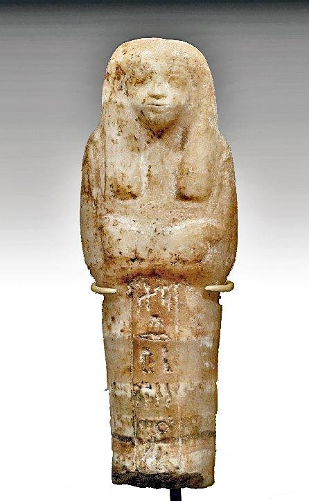 16: An Egyptian Alabaster Shabti