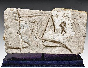 An Egyptian Royal Relief Sandstone Fragment
