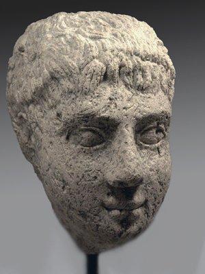 136A: A Roman Egyptian Limestone Head
