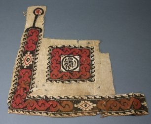 75A: An Egyptian Coptic Textile Fragment - Vibrant & La