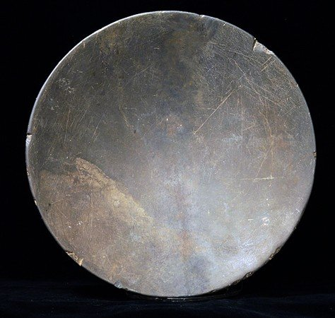 3: An Egyptian Old Kingdom Stone Offering Plate