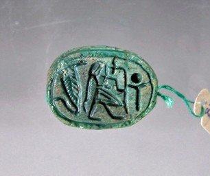 6: An Egyptian Steatite Scarab - Uraeus