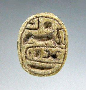 9: An Egyptian Scarab - Tuthmose III Cartouche