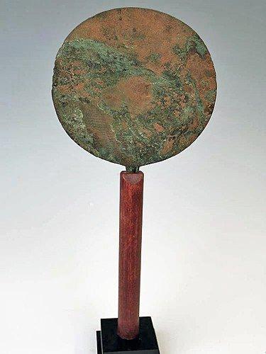 15: An Egyptian Bronze Mirror