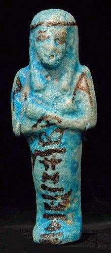 21: An Egyptian Glazed Faience Ushabti for Nes-nakht - 2