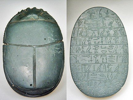 26A: A Large Inscribed Egyptian Heart Scarab Published!