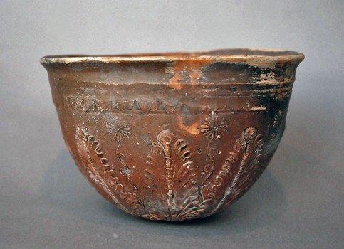 83: A Greek Megarian Pottery Bowl