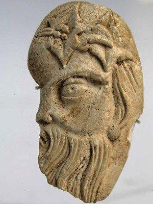 84: A Greek Hellenistic Inlay of Dionysos